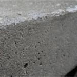 Бетон - самый популярный материал в строительстве